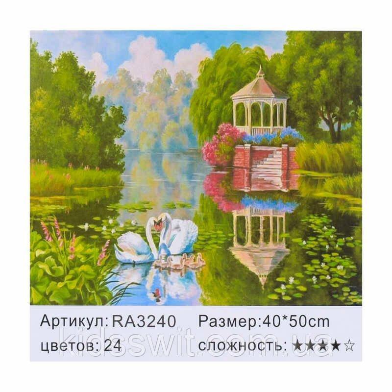 Картина по номерам RA 3240, 40х50см, в коробке