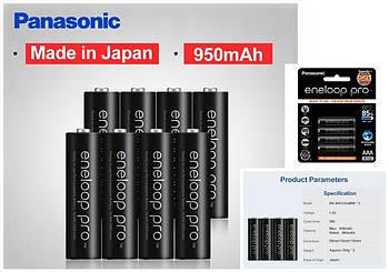 Аккумулятор PANASONIC Eneloop Pro AAA 950 mAh Ni-Mh 1.2v (BK-4HCCA) Мини-пальчиковая батарейка в Блистере, 4ШТ
