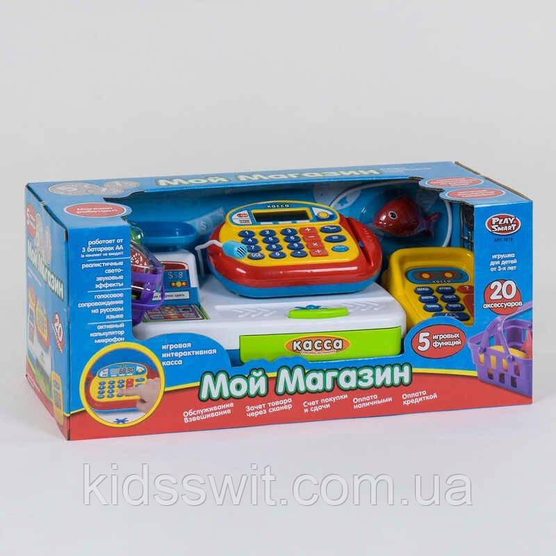 """Касовий апарат """"Мій магазин"""" 7019 Play Smart, 20 аксесуарів, світло, звук"""