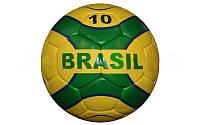 Мяч фут. Гриппи-5 BRASIL FB-0047-3662 (№5, 5 сл., сшит вручную)