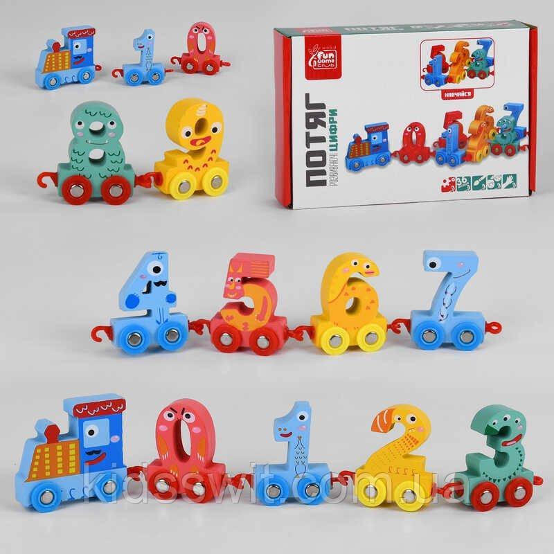 """Дерев'яна іграшка 79052 """"Fun Game"""" в коробці"""