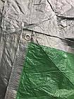 Тент Bradas (бризент) Посилений (90 г/м2) 5м*8м, фото 2