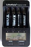 Аккумулятор PANASONIC Eneloop Pro AA 2500 mAh Ni-Mh 1.2v (BK-3HCDE) Пальчиковая батарейка в Блистере, 4ШТ, фото 7