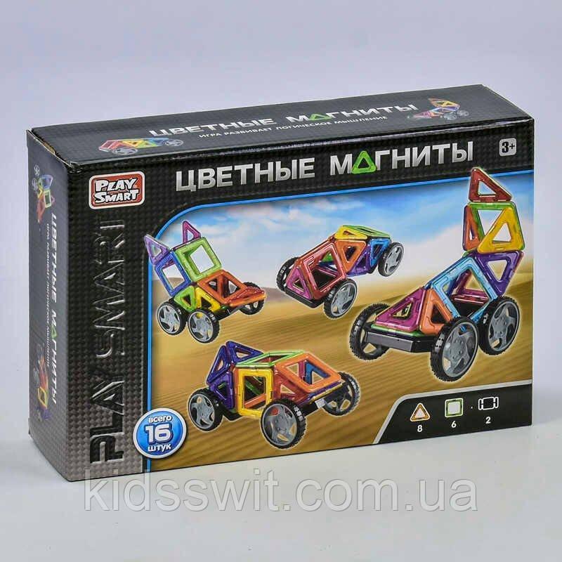 """Конструктор магнітний 2426 """"Play Smart"""", 16 деталей, 5 моделей, в коробці"""