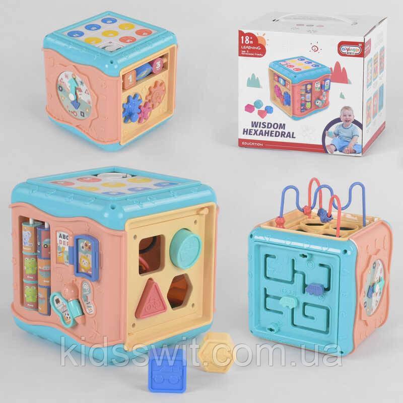 """Куб логічний """"Тварини"""" Y 86-2 пазли-вкладиші, на аркуші"""