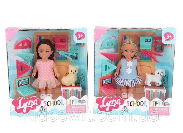 Кукла 4611, 2 вида, питомец, аксессуары, в коробке