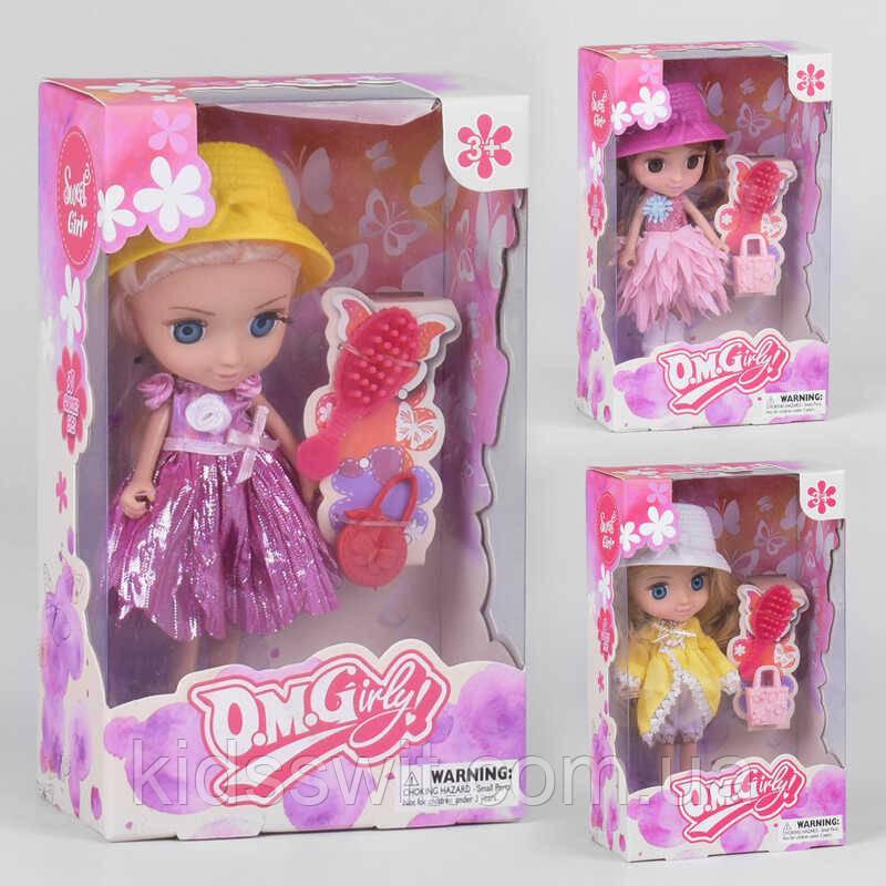 Кукла 65005, 3 вида, аксессуары, в коробке