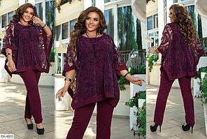 Ошатний брючний костюм жіночий з мереживною вільної блузою - тунікою великих розмірів 50-64 арт. 1195