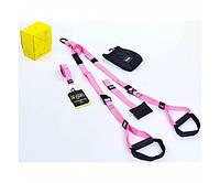 Петлі для крос-фіта TRX Pack Home Pink, art: FI-3726-P