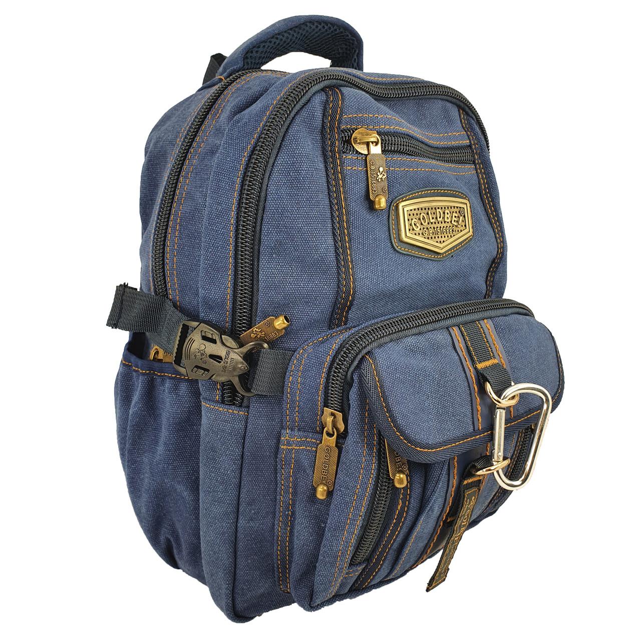 Брезентовый(джинсовый) малый рюкзак GoldBe! Синий