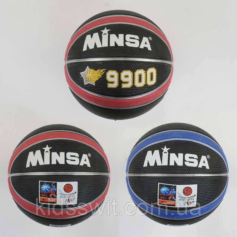 М'яч Баскетбольний З 34545, 2 види, 500 грам, розмір №7