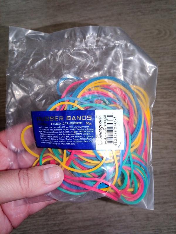 Резинка для денег цветная RB0050 50г 60мм