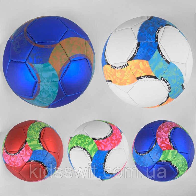 М'яч футбольний З 40060, 5 видів, розмір №5, матеріал PU, матовий, 350 грам