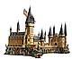 "Конструктор  11025 ""Замок Хогвартс"" , 6044 деталей, фото 6"