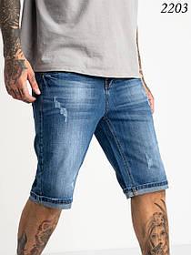 Чоловічі джинсові шорти з царапками 1-2203