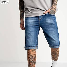 Чоловічі джинсові шорти 1-3062