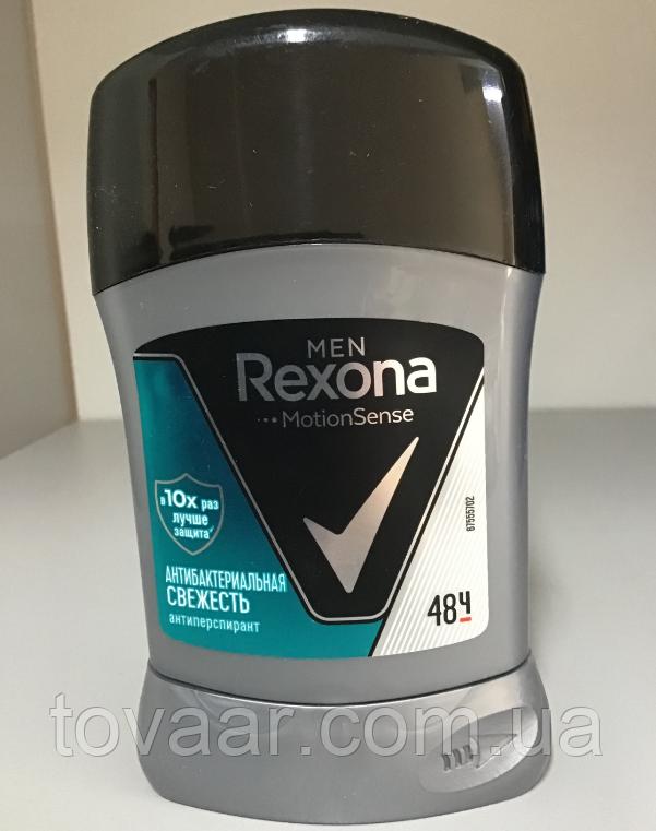Дезодорант-стік чоловічий Rexona Men Motionsense Антибактеріальна свіжість 50 мл