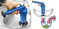Очиститель канализации высокого давления Toilet dredge GUN синий, резина, воздушный вантуз