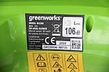 Воздуходувка аккумуляторная Greenworks G24AB ( BLG302 ) без АКБ и ЗУ, фото 10