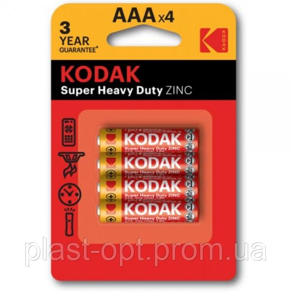 Батарейка R-03 1х4шт KODAK