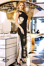 Женственное вечернее платье (Хилари lzn), фото 2
