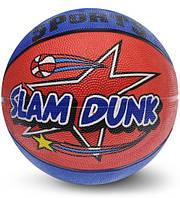 Баскетбольный Мяч Размер 7