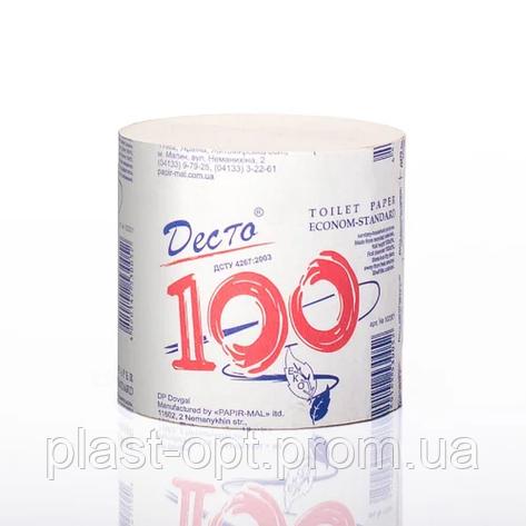 Туалетний папір ++100 48 рулонів, фото 2