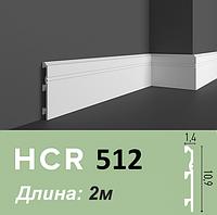 Плінтус HCR 512 - довжина 2м, Grand Decor, матеріал: HDPS (дюрополимер)
