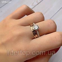 Кольцо Люблю тебя Серебро 925 пробы с фианитами + пластины Золота 375 пробы Размеры 14-21