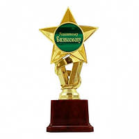 Статуэтка Золотая Звезда Успешному бизнесмену