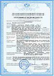 Кабель ПВС нг 3х1,5 мм² СКЗ оранжевый (100% ГОСТ) медь СЕРТИФИКАТ, фото 2