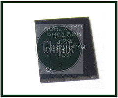 Мікросхема PM6150A-102, PM6150A 102 для Samsung M405F, A606, A705, A707, Meizu M926Q, 16Xs