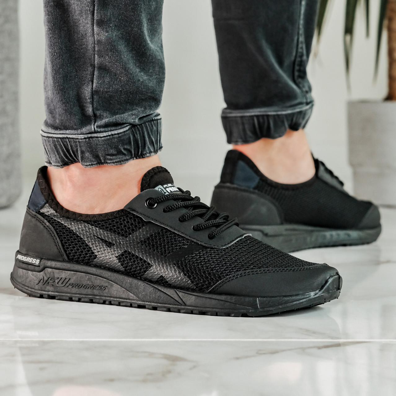 Кросівки чоловічі чорні літні (ПР-4007ч)