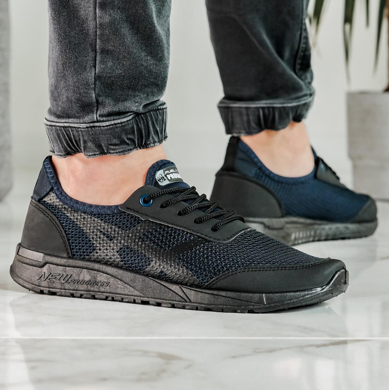 Кросівки чоловічі сині з чорним літні (ПР-4007с)