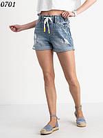 Джинсовые шорты женские на резинке New Jeans голубые котоновые №0701