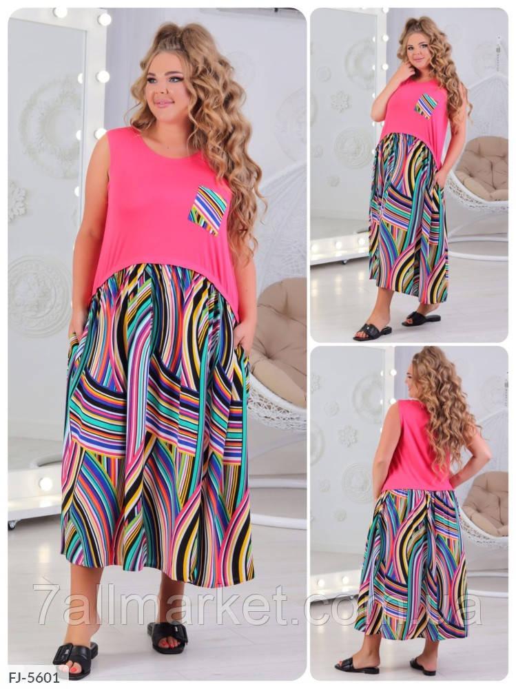 """Сукня жіноча модель 2034 (52-54, 54-56) """"MARTA"""" недорого від прямого постачальника AP"""