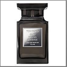Tom Ford Oud Wood Intense парфумована вода 100 ml. (Тестер Том Форд Уд Вуд Інтенс)