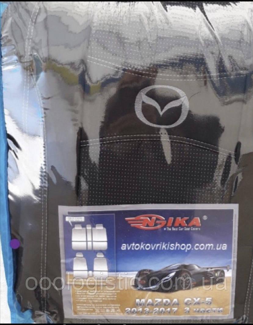 Авточехлы Ника на Mazda CX-5 2013-2017 (3 части) Nika Мазда