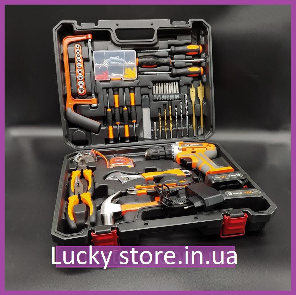 Великий набір слюсарного інструменту, Професійні інструменти для дому, Набір слюсаря з шуруповертом