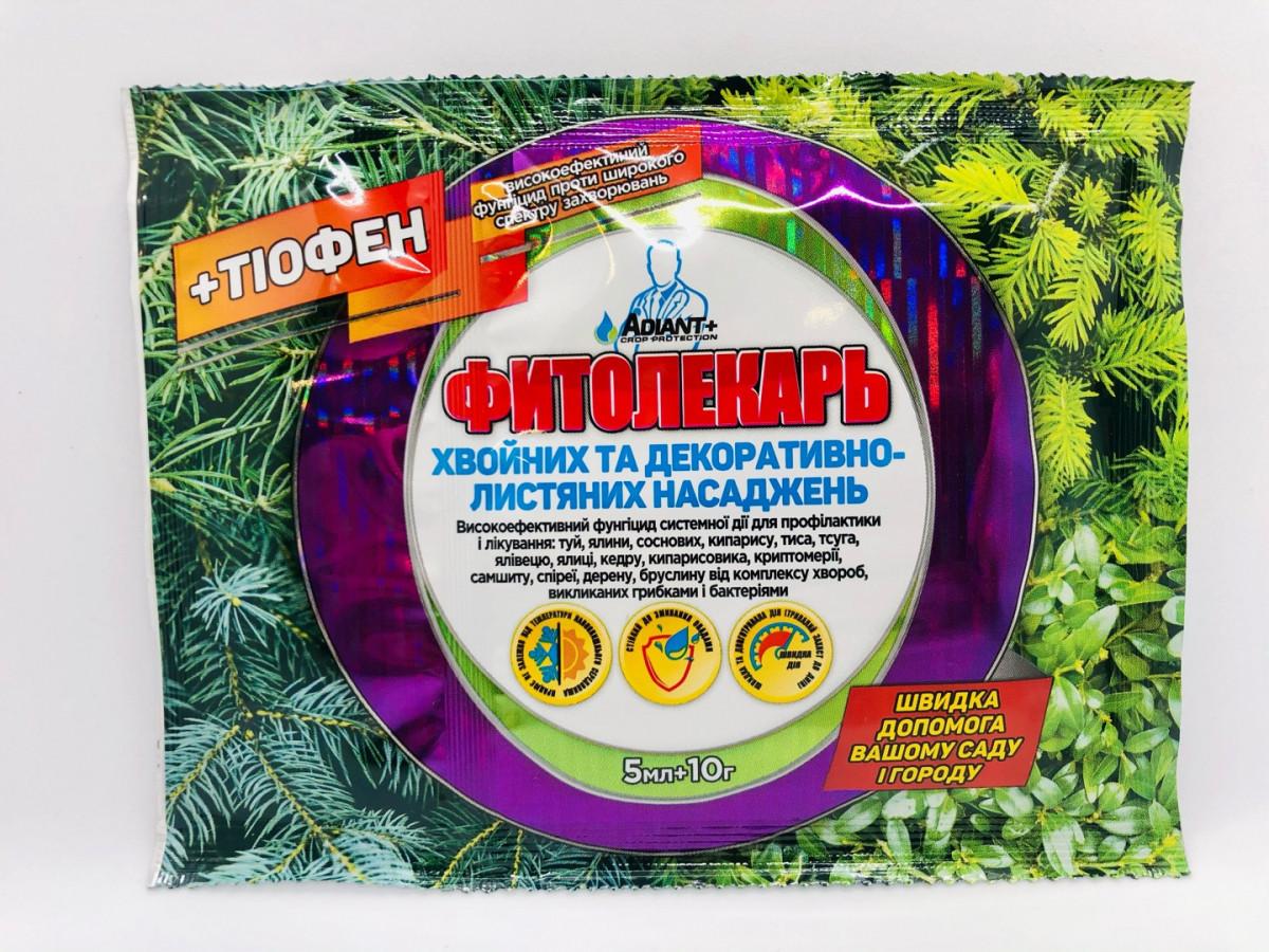Фунгицид Фитолекарь + Тиофен(для хвойных растений) 5 мл + 10 мл