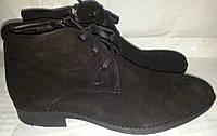 Ботинки мужские замшевые зимние MASIS 4536z
