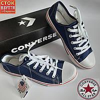 Низкие текстильные кеды унисекс Converse All Star. Конверсы женские, мужские, подростковые