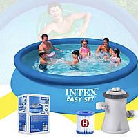 Большой семейный надувной бассейн с фильтр-насосом INTEX 305х76 см (28122)детский круглый, для дома и дачи