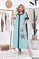 Платье длинное с полосой