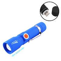 Фонарь диодный Police BL416-XPE, ЗУ USB, встроенный аккумулятор, zoom (BL416-XPE)