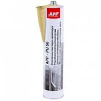 APP Герметик APP PU 50 310ml, желтый (040304)