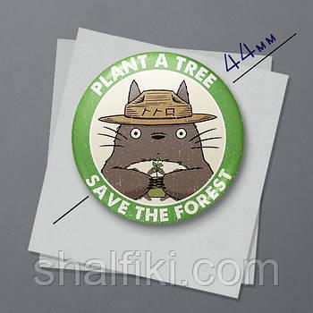 """Plant tree Save forest (Мой сосед Тоторо / My neighbor Totoro)"" магнит круглый Ø44 мм"