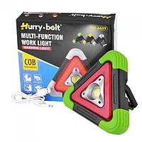 Аварійний аварійний світло / Emergency Hazart Light 6609T (60шт)