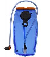 Питьевая система SOURCE WXP LP 3L