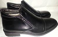Ботинки мужские кожаные зимние MASIS 4542